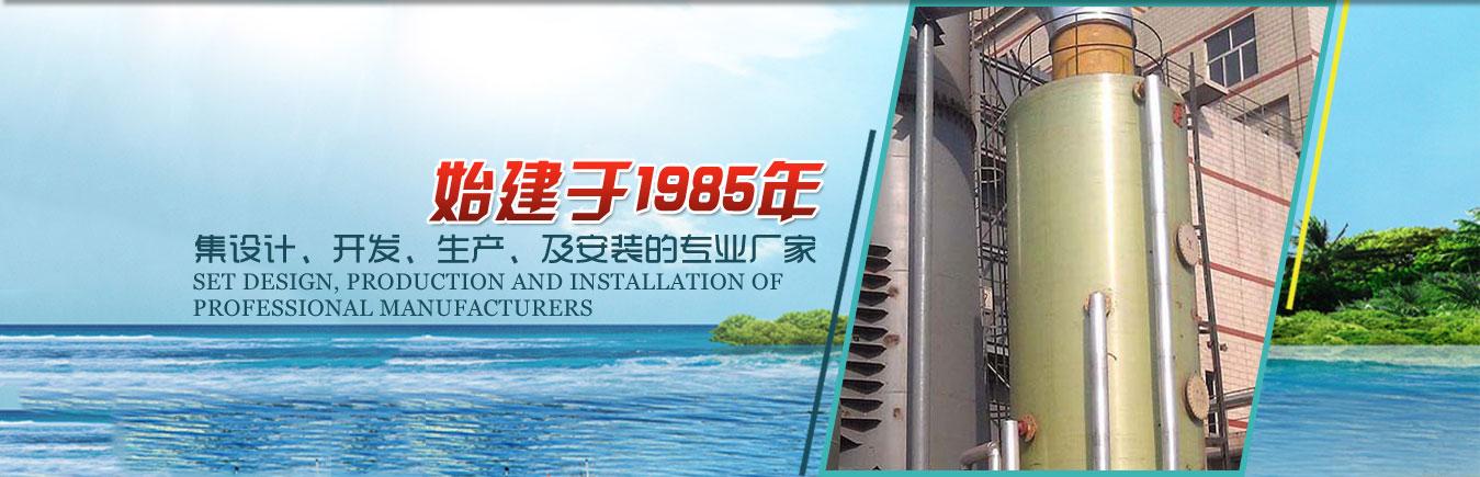 优质沈阳seo优化网络推广服务商