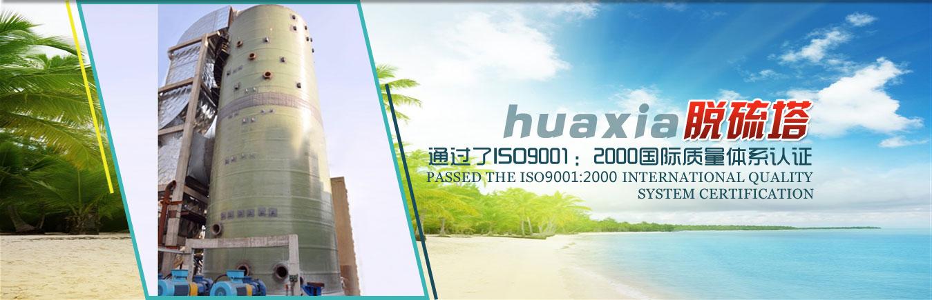 沈阳网站关键词排名优化